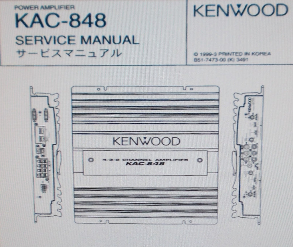 KENWOOD KAC-848 POWER AMP SERVICE MANUAL INC SCHEM DIAG PCBS AND PARTS LIST 18 PAGES ENG