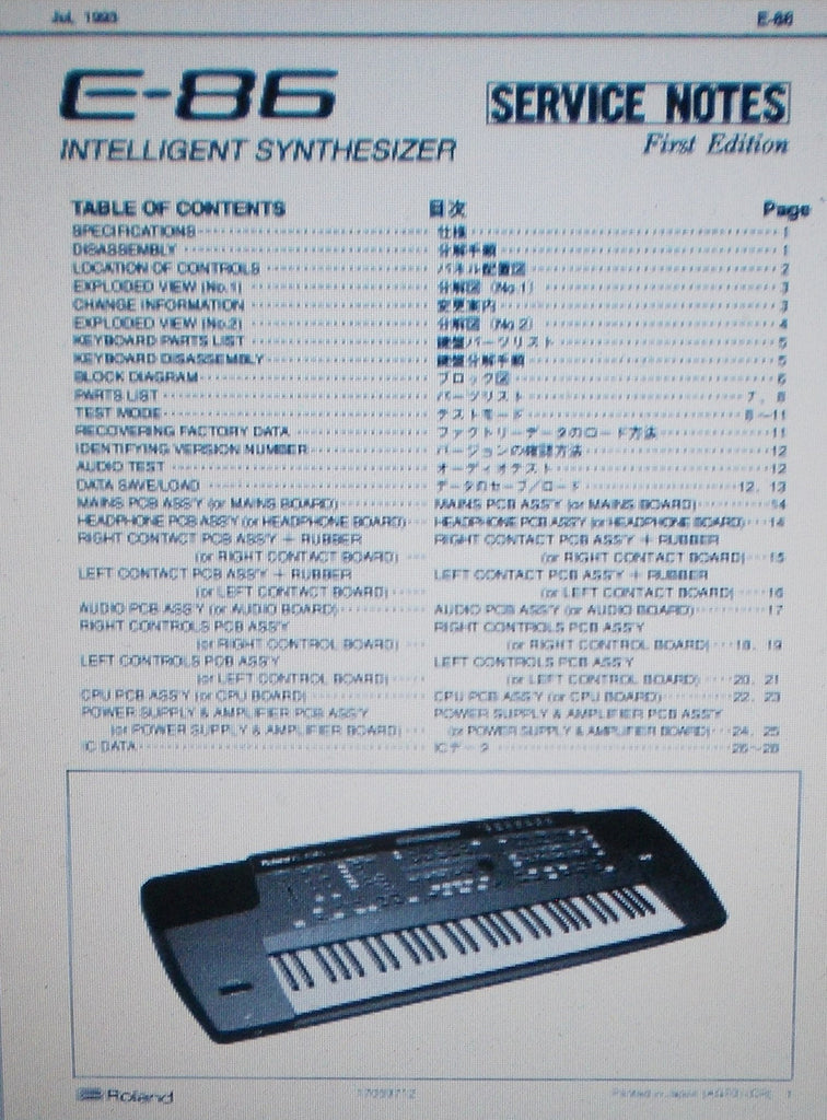 roland service manual download