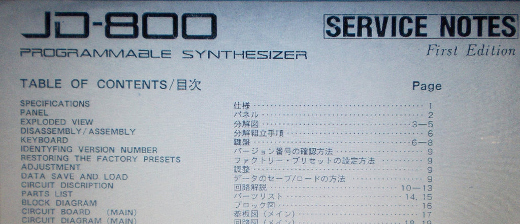 ROLAND JD-800 PROGRAMMABLE SYNTHESIZER SERVICE NOTES FIRST EDITION INC SCHEMS AND PARTS LIST 40 PAGES ENG