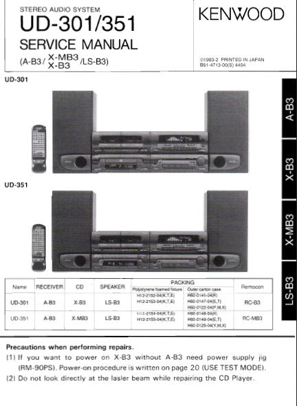 KENWOOD UD-301 UD-351 STEREO AUDIO SYSTEM SERVICE MANUAL INC BLK DIAG PCBS SCHEM DIAGS AND PARTS LIST 98 PAGES ENG