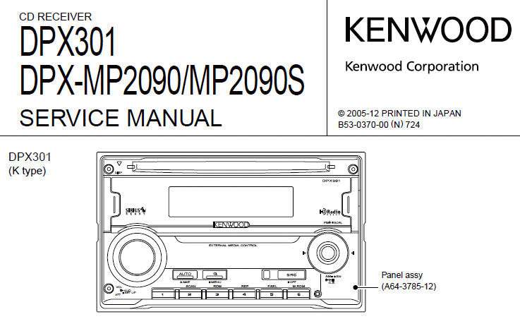 KENWOOD DPX301 DPX-MP2090 DPX-MP2090S CD RECEIVER SERVICE