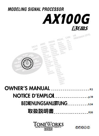 KORG AX100G MODELLING SIGNAL PROCESSOR OWNER'S MANUAL INC CONN DIAG AND TRSHOOTGUIDE 68 PAGES ENG FRANC DEUT JP