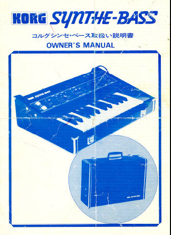 KORG SB100 SYNTH-BASS OWNER'S MANUAL INC SET CHART 4 PAGES ENG