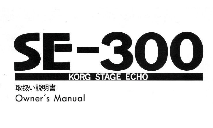 KORG SE-300 STAGE ECHO OWNER'S MANUAL INC BLK DIAG AND CONN DIAG 7 PAGES ENG