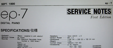 ROLAND EP-7 DIGITAL PIANO SERVICE NOTES FIRST EDITION INC TRSHOOT GUIDE BLK DIAG SCHEMS PCBS AND PARTS LIST 24 PAGES ENG