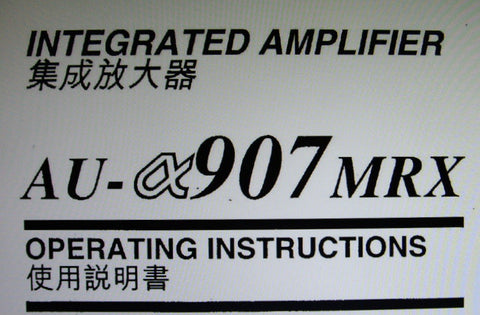 SANSUI AU-a907MRX INTEGRATED AMP OPERATING INSTRUCTIONS INC CONN DIAGS AND TRSHOOT GUIDE 16 PAGES ENG