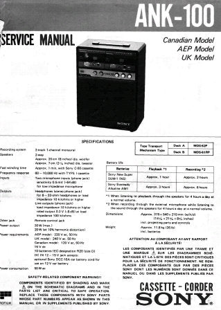 SONY ANK-100 CASSETTE-CORDER PORTABLE DOUBLE CASSETTE RECORDER SERVICE MANUAL INC BLK DIAG PCBS SCHEM DIAG AND PARTS LIST 71 PAGES ENG