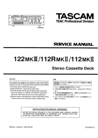 TASCAM 122MKIII 112MKII 112RMKII STEREO CASSETTE TAPE DECK SERVICE MANUAL INC BLK DIAGS SCHEMS PCBS AND PARTS LIST 58 PAGES ENG JP