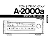YAMAHA A-2000a STEREO PRE MAIN AMPLIFIER SERVICE MANUAL INC BLK DIAG PCB'S WIRING DIAG SCHEM DIAG AND PARTS LIST 19 PAGES JP