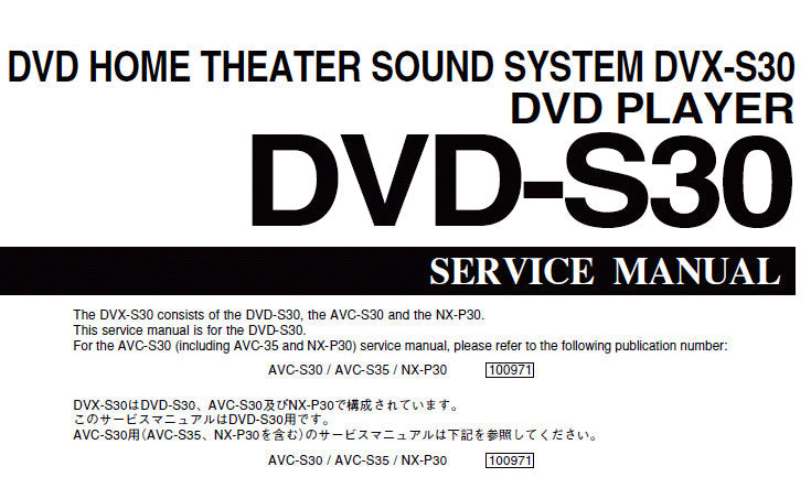 YAMAHA DVD-S30 DVD HOME THEATER SOUND SYSTEM DVX-S30 DVD PLAYER SERVICE  MANUAL INC BLK DIAG PCBS SCHEM DIAGS AND PARTS LIST 45 PAGES ENG