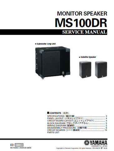 YAMAHA MS100DR MONITOR SPEAKER SERVICE MANUAL INC BLK DIAG PCBS AND PARTS LIST 21 PAGES ENG JAP