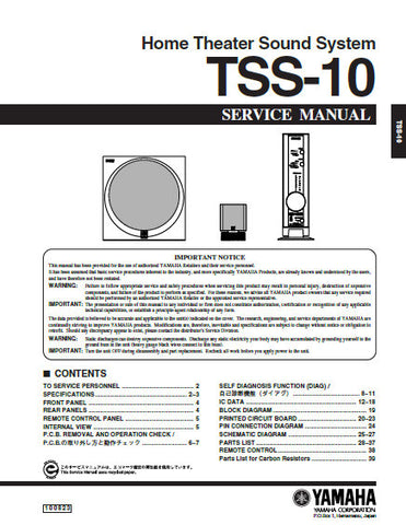 YAMAHA TSS-10 HOME THEATER SOUND SYSTEM SERVICE MANUAL INC BLK DIAG PCBS SCHEM DIAGS AND PARTS LIST 40 PAGES ENG