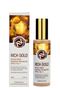 [ENOUGH] Rich Gold Double Wear Radiance Foundation SPF 50 #21