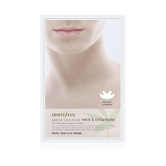 [Innisfree] [Innisfree] Special care mask - neck & collarbone