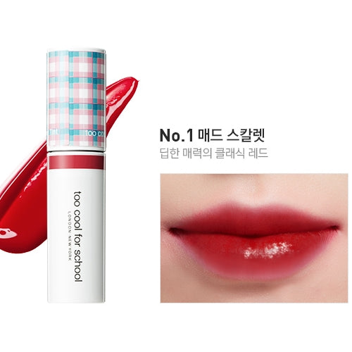 [Too Cool For School] CHECK WATERY BLASTER TINT 01 MAD SCARLET