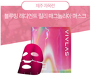 [VIVLAS] Blooming Radiant Lily Magnolia mask 1ea
