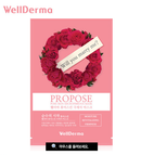 [WellDerma] WELLDERMA Propose pure skin microfibrous mask (4EA)