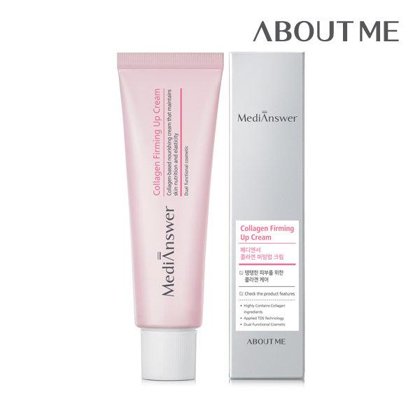 [About me] MEDIANSWER COLLAGEN FIRMING UP CREAM 50ml