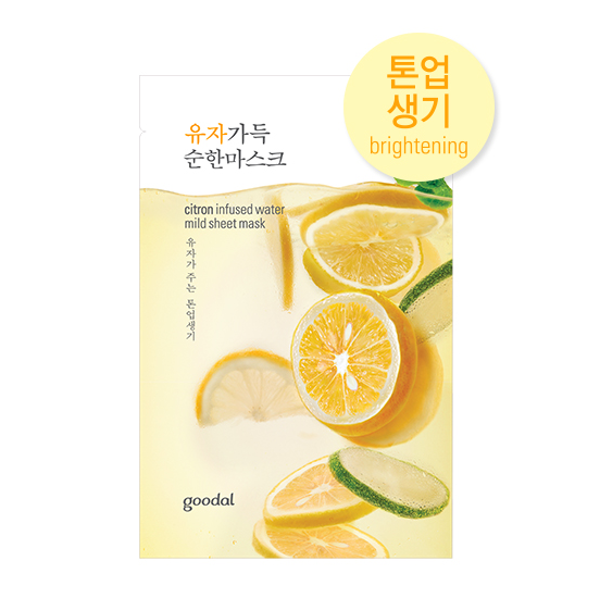[Goodal] yuja infused water mild sheet mask