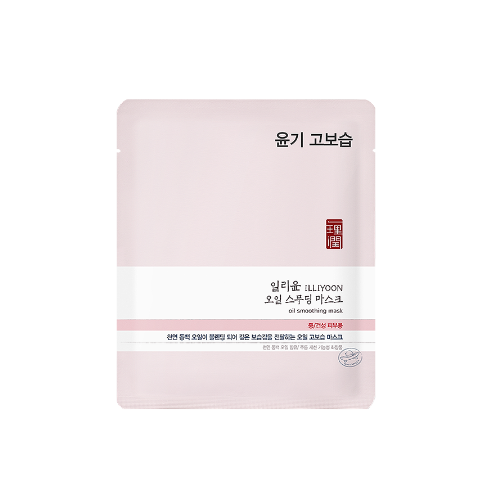 [ILLIYOON] Oil Smoothing Mask 25g