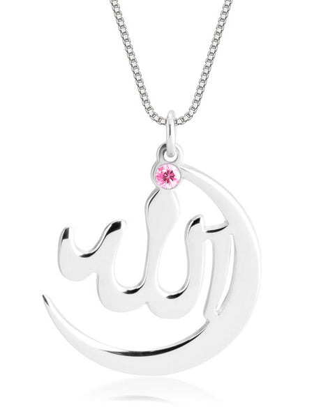 Allah Necklace - Sterling Silver
