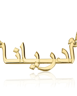 Arabic Name Necklace 24k Gold Plated