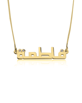 Custom Arabic Name Necklace 24k Gold Plated