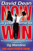 Ebook - Now is Your Time to Win: You Can Bounce Back From Failure to Success in 30 Seconds!