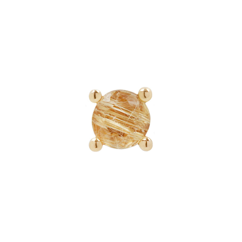 Rutilated Quartz Prong Solid Yellow Gold