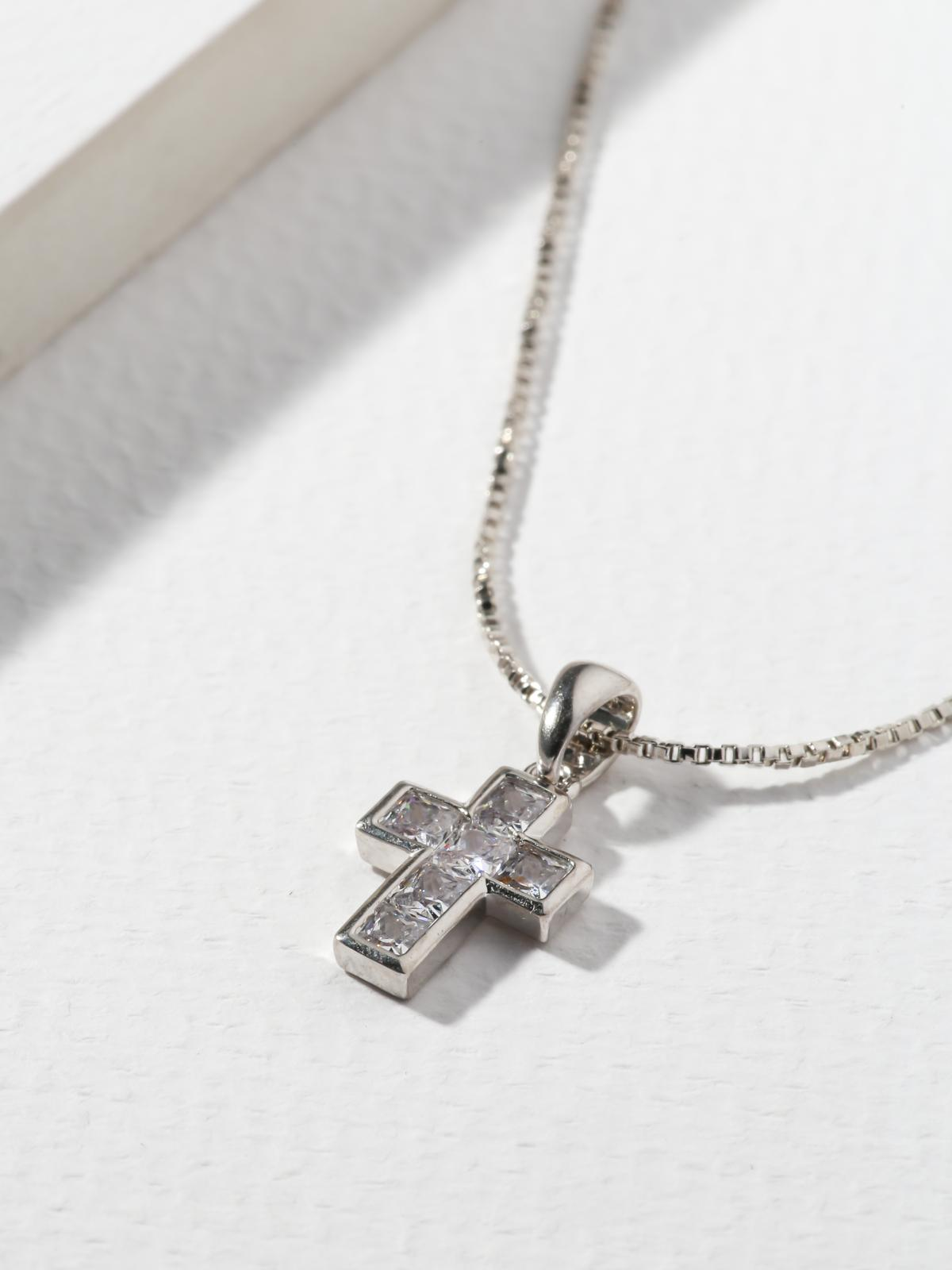The Revered Cross Necklace