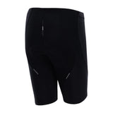 Cycling Box Martha Black Ladies Shorts - Cycling Savings