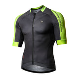 Monton Sheeran Grey Pro Jersey - Cycling Savings