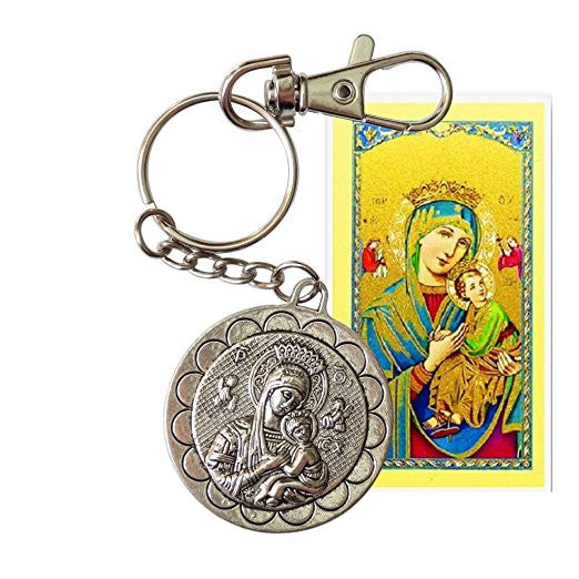 Our Lady of Perpetual Help Anodized Silver Plated Medal Keychain Zipper Pull Includes Blessed Prayer Card