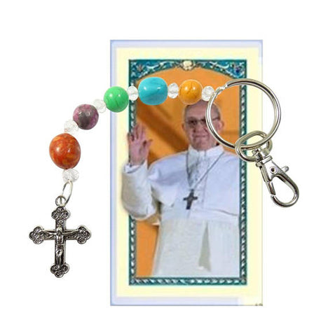 Pope Francis Five Finger Rosary Includes a Laminated Italian Holy card with Gold Accents key ring and clasp great for backpacks