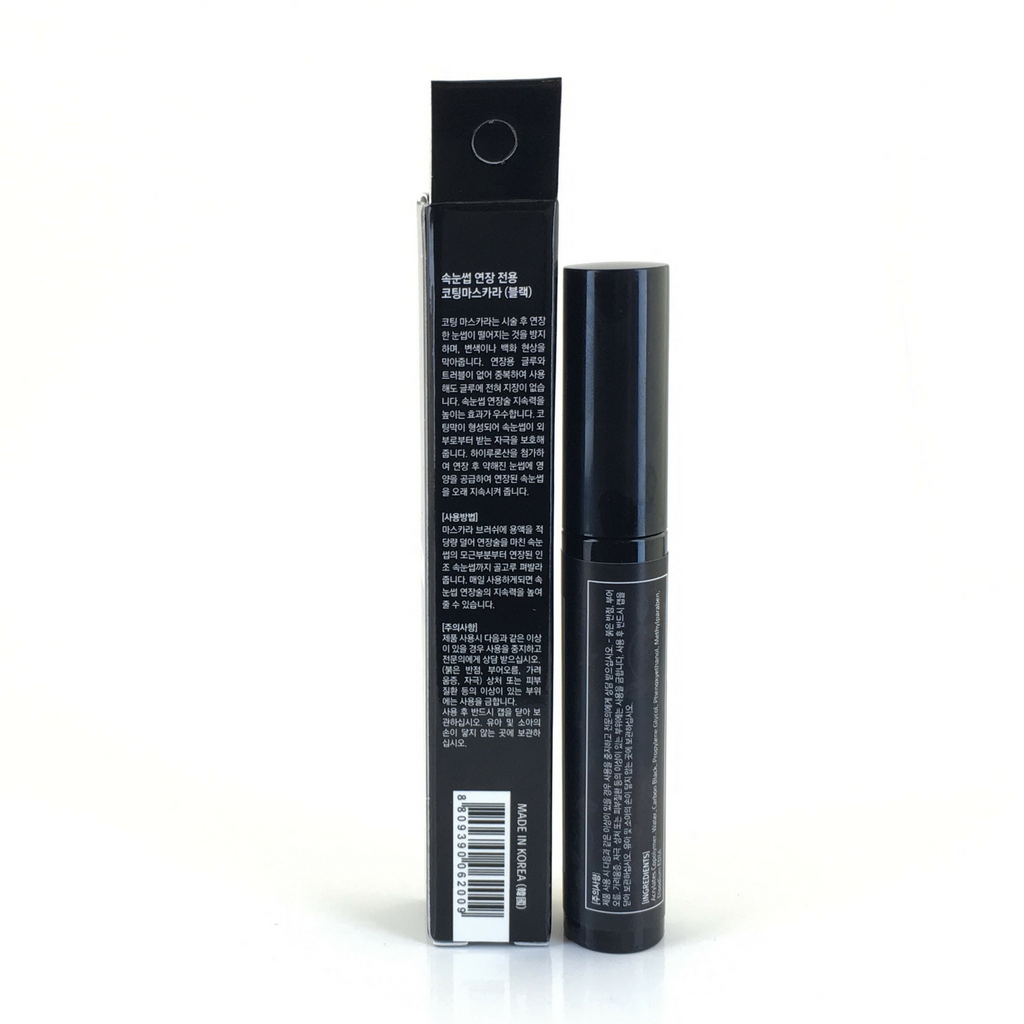 NIKKILASH Eyelash Extension Coating Mascara Sealer - NikkiLash.com - 5