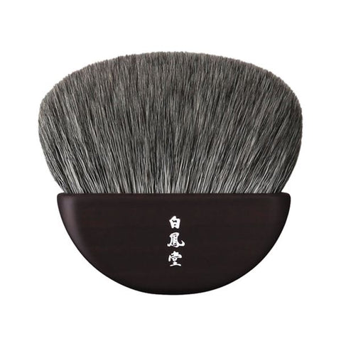 Kokautan Fan Brush