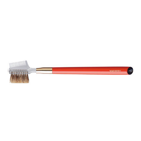 S195 Brow Comb Brush