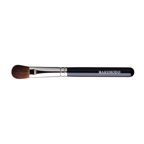 J006HBkSL Eye Shadow Brush Round & Flat