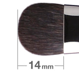 B532BkSL Eye Shadow Brush round and flat [H5734]