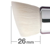 G5557-2mm Powder & Liquid Brush round/angled [H3938]