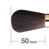 S105Bk Powder Brush Round [H5378]