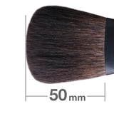 Kokutan Finishing Brush L [H5625]