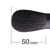 Kokutan Powder Brush M [H2280]