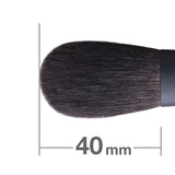 Kokutan Blush Brush S [H2282]
