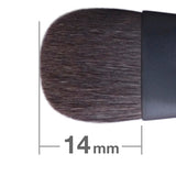 Kokutan Eye Shadow Brush M [H5633]