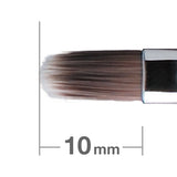 Retractable Cover Lip Brush Round & Flat PBT [H2340]