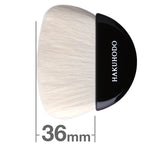 Fan Brush GS [H3008]
