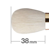 Misako Portable Powder and Blush Brush [H5897]