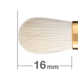 S5523A Eye Shadow Brush round & flat [H5360]