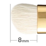 S151Bk Eye Shadow Brush angred [H4798]